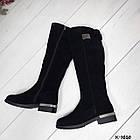 Зимние женские сапоги черного цвета, натуральная замша ( в наличии и под заказ 7-16 дней), фото 3