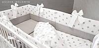 """Дитячий комплект """"Ніжний сон"""".  Бортики, постіль, ковдра та подушка."""