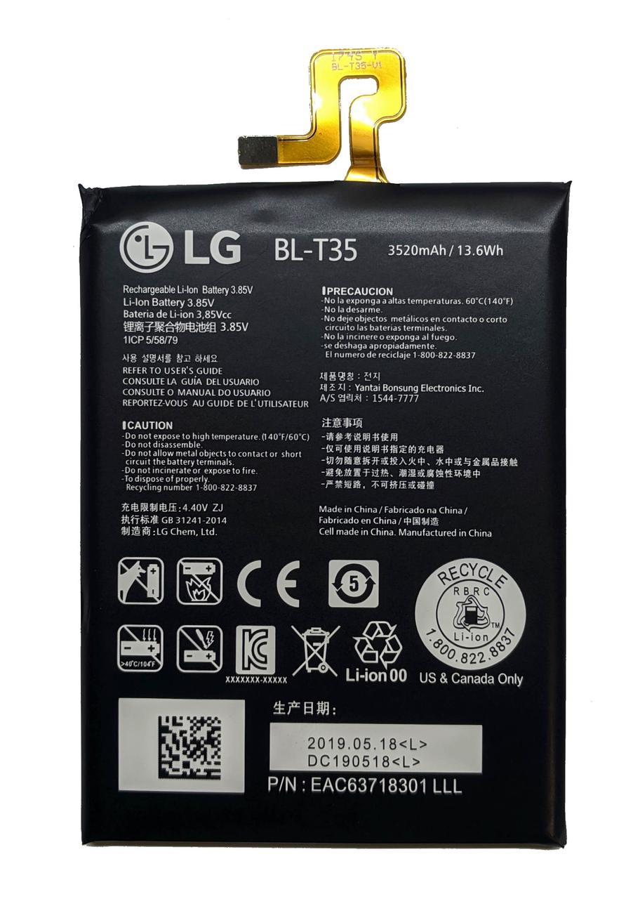 Google Pixel 2 XL BL-T35 Акумулятор Батарея