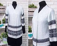 """Стильный женский Кардиган ткань """"Шерстяная вязка"""" 52 размер батал"""