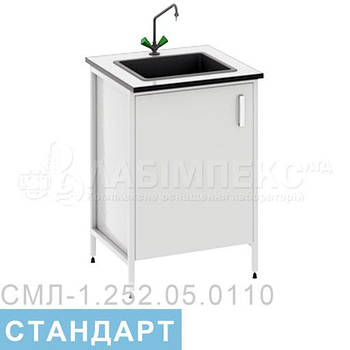 Стол-мойка лабораторный СМЛ-1.252.05.0110