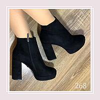 Женские демисезонные ботинки на платформе и высоком устойчивом каблукечерная замша, фото 1