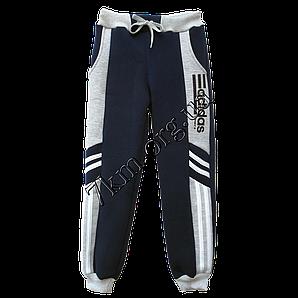 Спортивные штаны детские трикотаж с флисом Реплика Adidas для мальчиков (8-12 лет) Оптом.