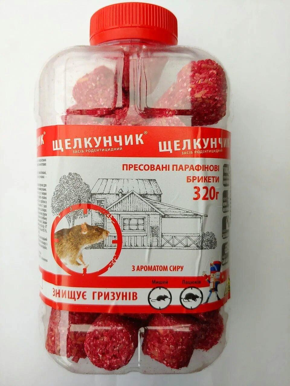 Родентицид Щелкунчик брикеты 6 кг
