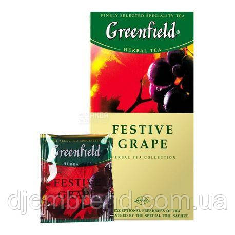 ЧАЙ GREENFIELD FЕSTIVE GRAPE 25 пакетиков HoReCa