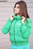 Курточка женская № 34 под горло Moncler