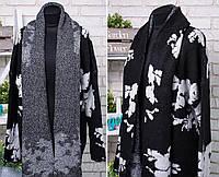 """Теплый женский Кардиган с отложным воротничком ткань """"Шерстяная вязка"""" 52, 54 размер батал"""