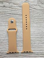 Ремешок для Apple Watch 42/44 mm песочный