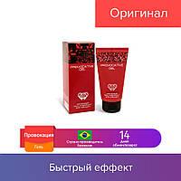 75 мл. Крем «Провокация» для усиления оргазма