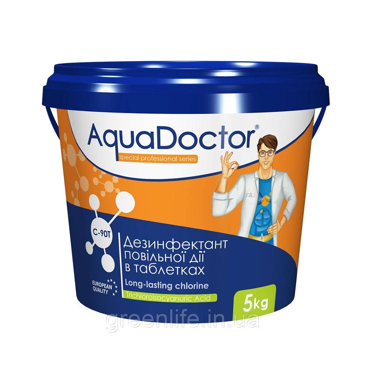 Тривалий хлор в таблетках Aquadoctor C90T (5 кг), Аквадоктор, в таблетках, 5 кг