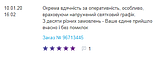 Пазлы Ноев ковчег, 20 элементов maxi, Castorland С-02245, фото 4
