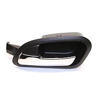Ручка дверей внутрішня L Lifan 520 LAX6105300