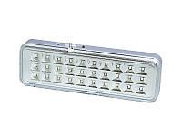 Светодиодный светильник с аккумулятором 30 smd диодов Li-On