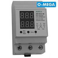 Реле контроля напряжения Adecs ADC-0111-40