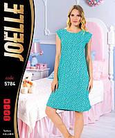 5784 Домашне Платье JOELLE ТУРЦИЯ