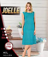 5780 Домашне Платье JOELLE ТУРЦИЯ, фото 1
