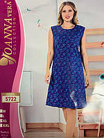 5722 Домашне Платье Joanna Vera