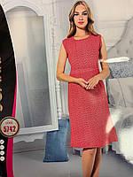 5742 Домашне Платье Joanna Vera