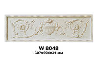 Паннно W 8048