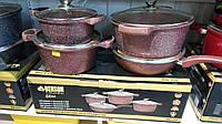 Набор посуды Benson Elite BN 334 Red из 8 предметов