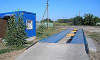 Автомобильные весы Черновцы и Черновицкая область
