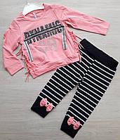 """Детский костюм на завязках для девочки в полоску """"Dynamic""""3-6лет, темно-розового цвета"""