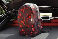 Спортивный рюкзак под ноутбук