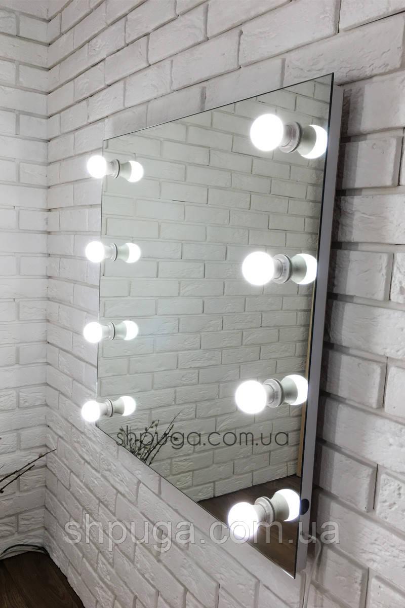 """Зеркало с подсветкой  70*70 """"Крис мини """""""