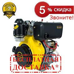Двигатель дизельный Кентавр ДВЗ-420ДШЛЕ (10 л.с.)   скидка 5%   звоните