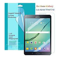 Защитная пленка для Samsung Galaxy Tab S2 8.0 глянцевая