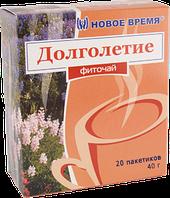 """Чай травяной при заболеваниях сердечно-сосудистой системы """"Долголетие"""" Новое время, 20 пак. (40 г)"""