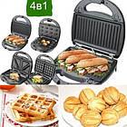 Вафельница, орешница, гриль, бутербродница 4 в 1 Livstar LSU-1219, 800 Вт