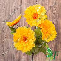 Букет Хризантема Гигант желтый
