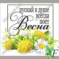 Бирка открытка 5х4,5см Одуванчики Весна 100шт