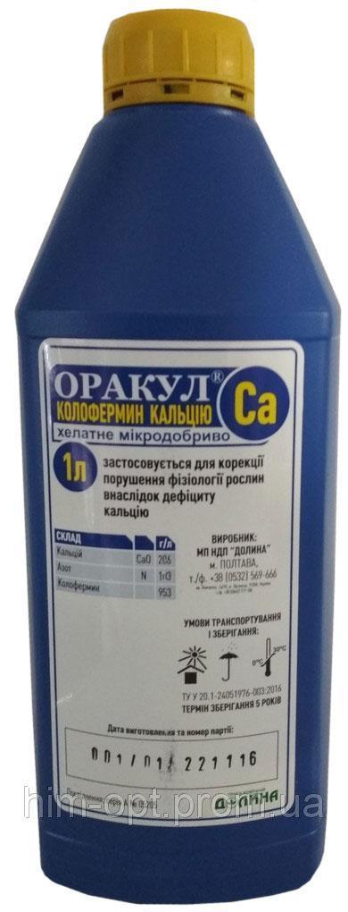 ОРАКУЛ колофермин кальция 1л