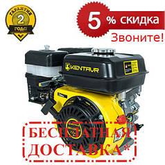 Бензиновый двигатель Кентавр ДВЗ-210БШЛ (7.5 л.с.)