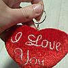 Брелок плюшевое сердце Валентинка