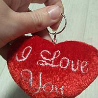 Брелок плюшеве серце Валентинка