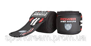 Бинты на колени Power System Knee Wraps PS-3700 Red/Black