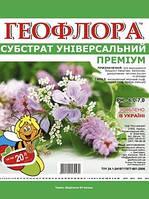 ТМ Геофлора