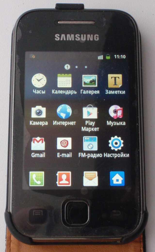 Смартфон Samsung GT-S5360 б/у