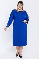 """Платье большего размера """"Шайлин"""" 54-60 р."""