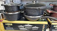 Набор посуды Benson Elite BN 333Black из 8 предметов