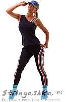 Спортивный синий костюм для фитнеса Адидас