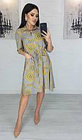 Платье с поясом MKR0000183