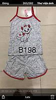 Пижама женская, норма (XL-5XL) оптом купить от склада 7 км Одесса