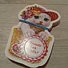 Листівка Валентинка 14 см
