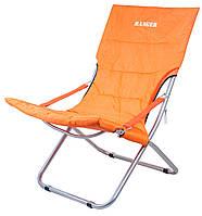 Туристическое кресло-шезлонг Ranger Comfort 4 (RA 3305)