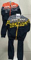 Трикотажний спортивний костюм для хлопчиків двійка Crossfire 134-164 р. р.