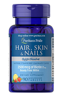Puritan's Pride	Hair, Skin & Nails 90 tabs